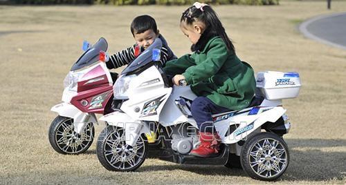 xe điện ba bánh trẻ em